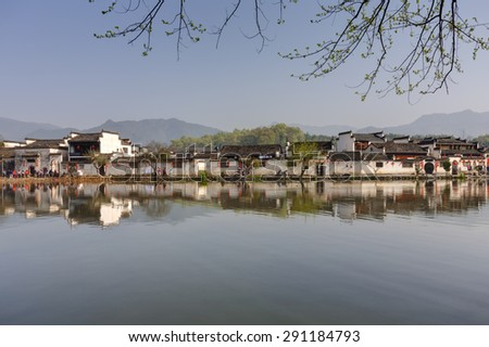 Ancient Chinese village in south China, hongcun - stock photo