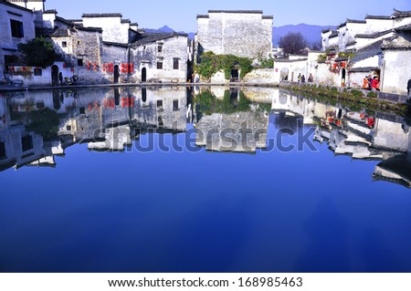 Ancient Chinese village of Hongcun - stock photo