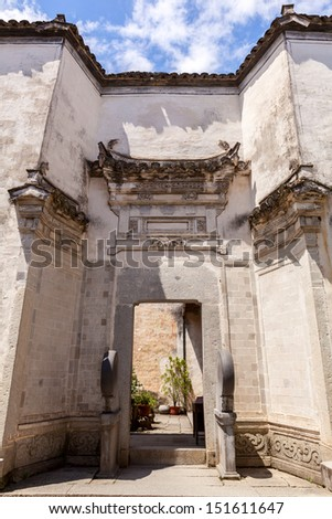 Ancient Chinese village of Hongcun, a unesco world heritage site in China - stock photo