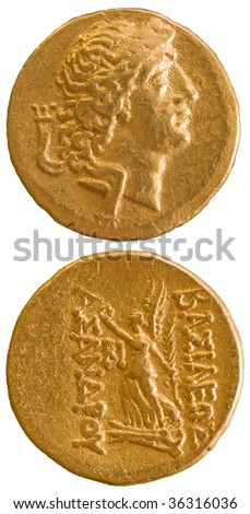 Ancient coined gold. - stock photo
