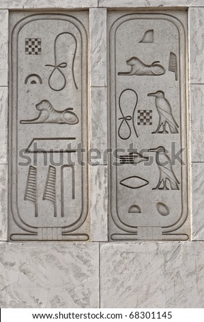 Ancient Egyptian hieroglyphics - replica on wall - stock photo