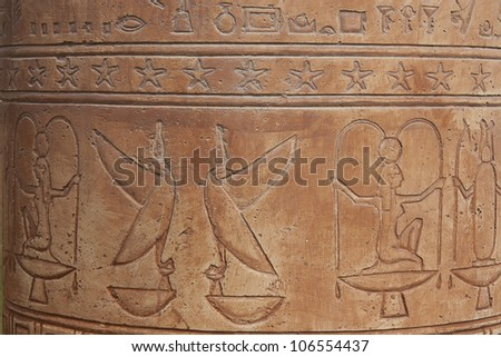 Ancient egyptian paintings on the stone plate - stock photo