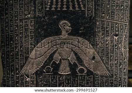 ancient Egyptian writing in Hieroglyph - stock photo