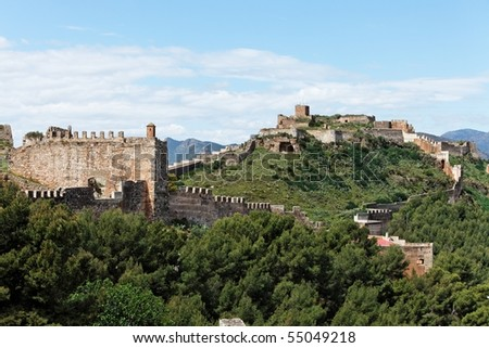 Ancient fortification at the town of Sagunto, Spain - stock photo