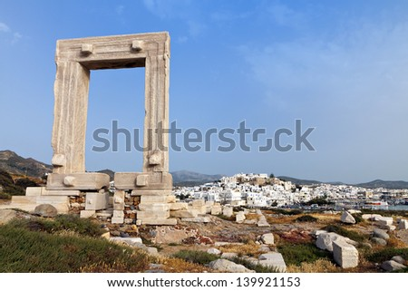 Ancient gate of Apollon temple at the island of Naxos in Greece - stock photo