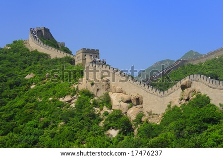 Ancient Great Wall of China, Beijing, China - stock photo