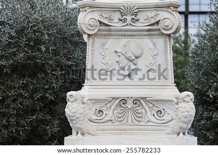 Ancient greek art - stock photo