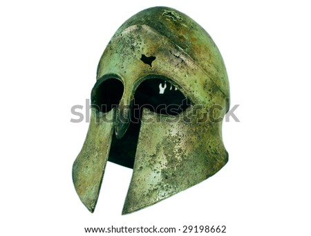 Ancient Helmet - stock photo
