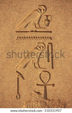 Ancient hieroglyphics on the walls of Karnak temple complex, Luxor, Egypt - stock photo