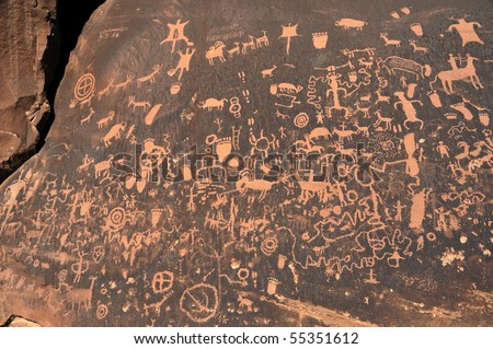 Ancient Indian Rock Art - stock photo