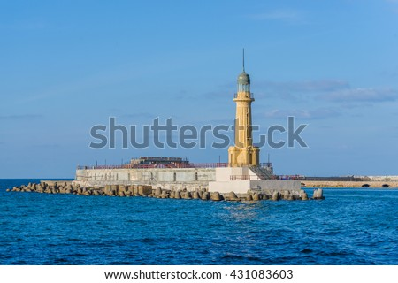 Ancient Lighthouse in Montazah, Alexandria, Egypt - stock photo