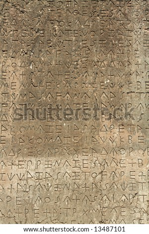 ancient lykia tablet - stock photo