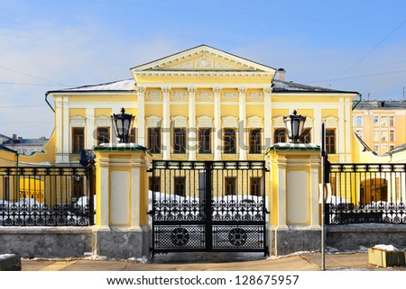 Ancient manor of the late 18th-early 19th century. Moscow, Russia - stock photo