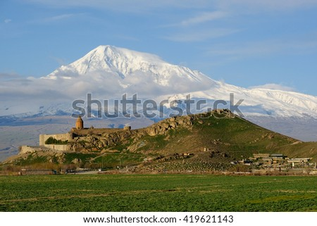 Ancient monastery Khor Virap in Armenia with Ararat mountain at background. Was founded in years 642-1662.   - stock photo