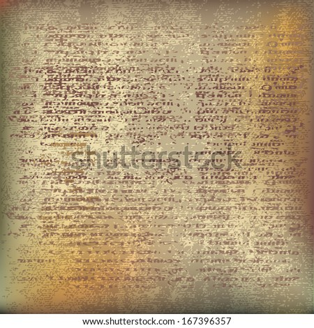 Ancient Parchment. background illustration with medieval style illegible text - stock photo