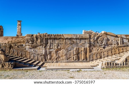 Ancient Persian carving in Persepolis - Iran - stock photo