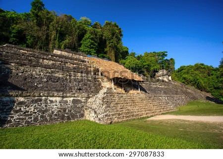 Ancient ruins in the Mayan city of Palenque Chiapas, Mexico. Skull Temple - stock photo