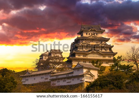 Ancient Samurai Castle of Himeji with Dramatic Sky during Sunset.  Japan. - stock photo