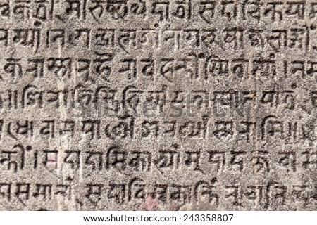external image stock-photo-ancient-sanskrit-text-etched-into-a-stone-tablet-243358807.jpg