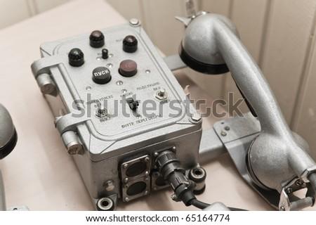 Ancient Soviet military phone - stock photo
