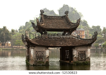 Ancient Temple in Hanoi, Vietnam - stock photo