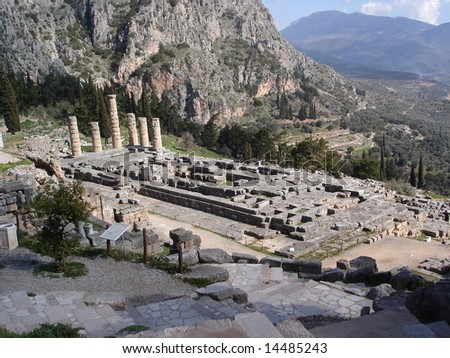 Ancient Temple of Apollo in Delphi, Greece - stock photo