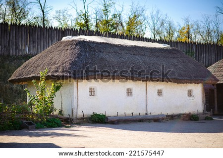 Ancient traditional ukrainian rural cottage - stock photo