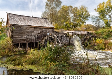 Ancient water mill from the village Krasnikovo. Kursk region. Russia. Built in 1861 - stock photo