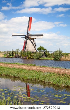 Ancient windmills near Kinderdijk, Netherlands - stock photo