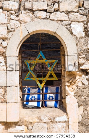 ancient window with Star of David - stock photo