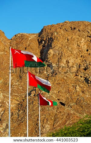 and the cloudy sky in oman waving flag mountain - stock photo