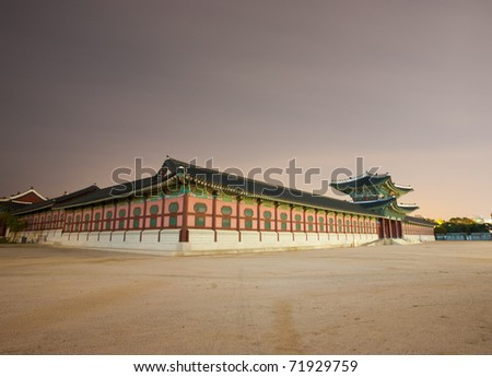 Angled view of Heungnymun at night, the main entry gate to Gyeongbokgung, the former royal residence in Seoul, South Korea. - stock photo
