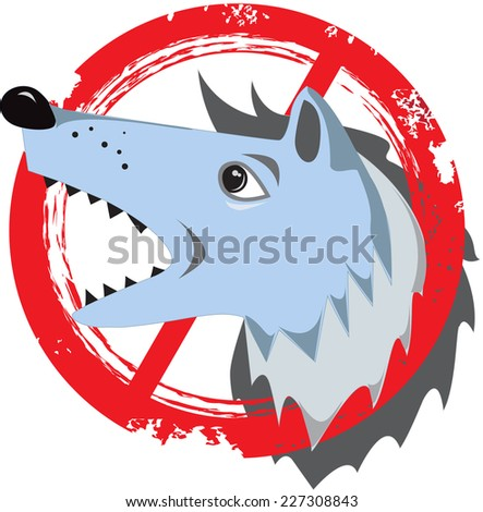 Angry dog.Prohibition sign.Danger icon.Stamp.Cracks.Scratches.Vintage. Dog in house. Logo.  icon. Gray  head wolf. Prohibition, negative - stock photo