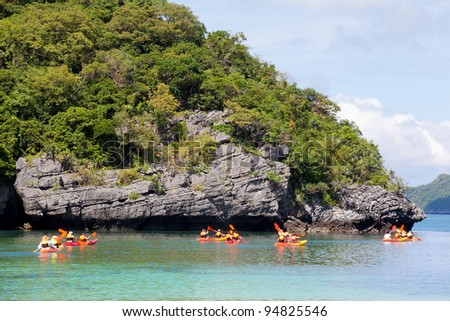 Angthong national marine park close to Koh Samui, Thailand - stock photo