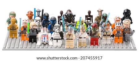 Ankara, Turkey - July 07, 2012: Lego Star Wars minifigures isolated on white background  - stock photo