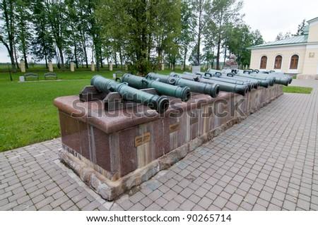 Anniversary -The 200 years of the battle of Borodino. 1812-2012 - stock photo