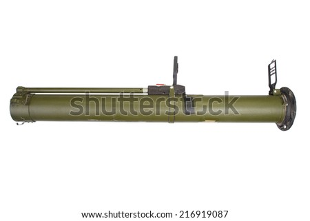 anti-tank rocket propelled grenade - stock photo