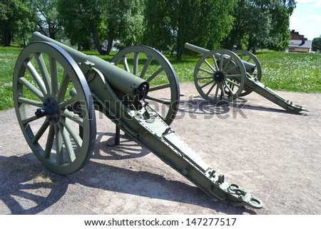Antique cannon in Lappeenranta at summer, Finland - stock photo