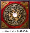 antique chinese feng shui compass - stock photo