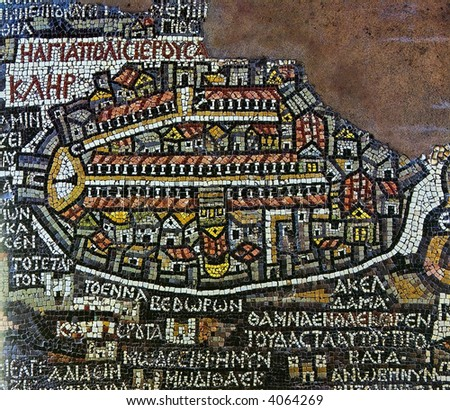 "Antique mosaic Jerusalem map. Photo from old reproduction of ""Madara"" mosaic - 6 century AD. - stock photo"