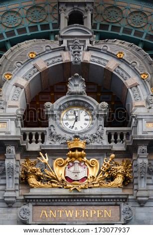 Antwerp Central clock  - stock photo