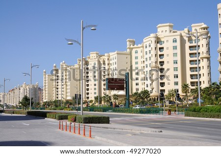 Apartment buildings at Palm Jumeirah, Dubai United Arab Emirates - stock photo