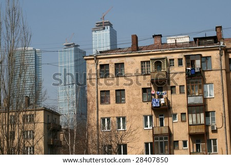 Apartments in Moscow, Russia - stock photo