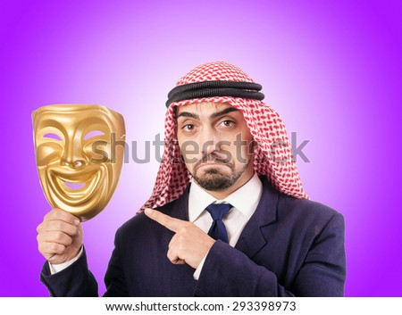 Arab businessman against the gradient  - stock photo
