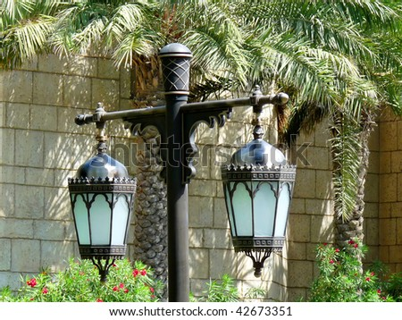 Arab Style Traditional Lamp Post - stock photo