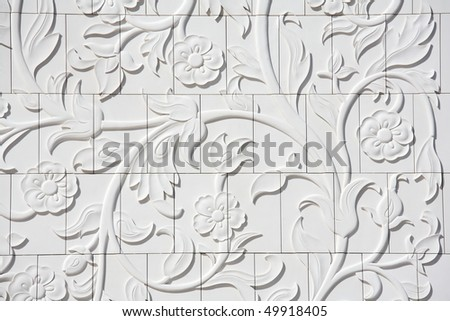 arabesque: oriental design elements of Sheikh Zayed Mosque, Abu Dhabi, United Arab Emirates - stock photo