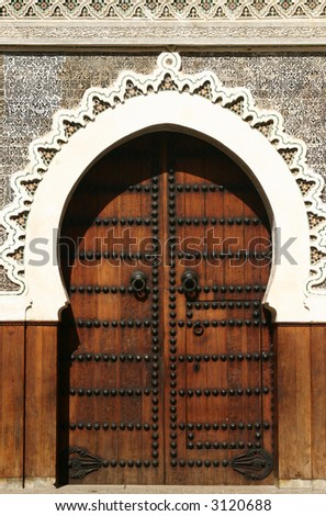 Arabic door in Fez medina, Morocco - stock photo