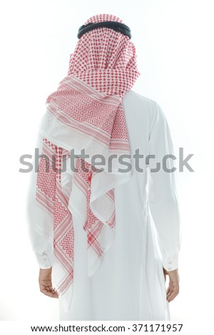 Arabic kid from back - stock photo
