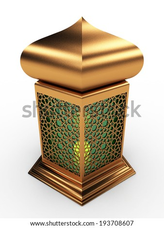 Arabic Lantern with Arabesque Pattern - stock photo