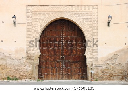 Arabic oriental styled door in Meknes, Morocco - stock photo